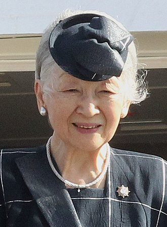 Empress Michiko - Empress Michiko at Manila International Airport in January 2016