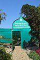 Entrance - Darbhanga Tropical Garden Plant House - Agri-Horticultural Society of India - Alipore - Kolkata 2013-02-10 4667.JPG