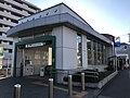 Entrance No.1 of Nanakuma Station 2.jpg