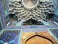 Entrance iwan muqarnas of Shah Mosque Isfahan 2014 (2).jpg