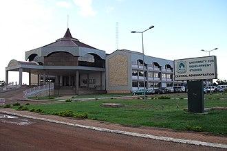 Tamale, Ghana - The new University for Development Studies (UDS)