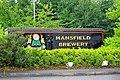 Entrance to Mansfield Brewery - geograph.org.uk - 1391863.jpg