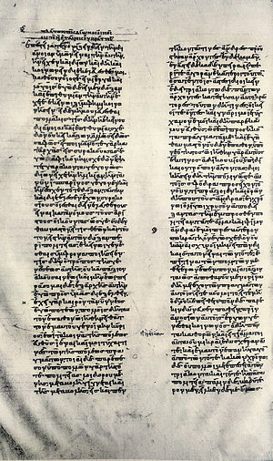 Plato's unwritten doctrines -  The beginning of the Seventh Letter in the oldest, surviving manuscript from the ninth century CE. (Paris, Bibliothèque Nationale, Gr. 1807)