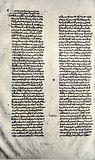 Der Anfang des siebten Briefes in der ältesten erhaltenen mittelalterlichen Handschrift: Paris, Bibliothèque Nationale, Gr. 1807 (9. Jahrhundert)