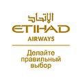 Etihad Airways Choose Well.jpg