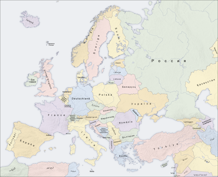 Fichier:Europe countries map local lang.png