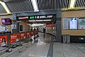 Exit D interface of Wanzi Station (20180308144341).jpg