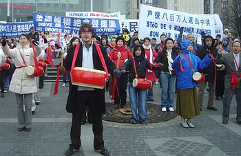 Protest against the Chinese Communist Party an...