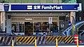 FamilyMart Taifa Store 20190901.jpg