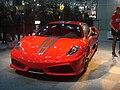 Ferrari F430 Scuderia red.JPG