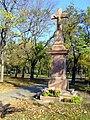 Feszület Katona József park.JPG