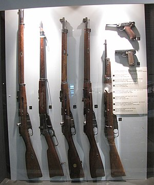 Winchester Model 1895 - Winchester Model 1895 manufactured for the army of Russian Empire (second from the left).