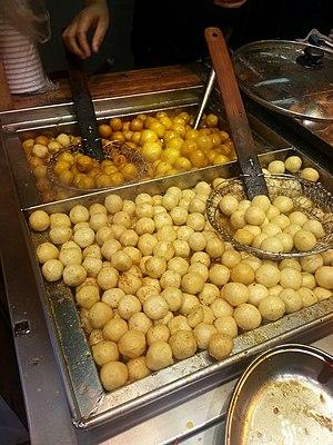 Fish ball - Image: Fishball