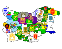 Flag map of Bulgaria (Provinces).png