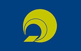 Aguni Islands - Image: Flag of Aguni Okinawa
