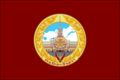 Flag of Chachoengsao Province.png