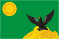 Flag of Kingisepp (Leningrad oblast).png
