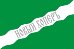 Flag of Novohopersk (Voronezh oblast).png