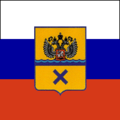 Flag of Orenburg (1996-02).png