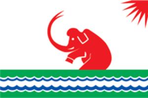 Srednekolymsk - Image: Flag of Srednekolymsk (Yakutia)