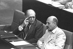 Flickr - Government Press Office (GPO) - Begin and Yadin.jpg