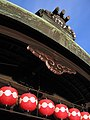 Flickr - yeowatzup - Kaburenjo Theatre, Gion, Kyoto, Japan.jpg