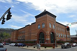 Floyd County Courthouse (new), Prestonsburg.jpg