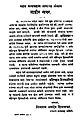 Flyer published before Mahad Satyagraha in 1927.jpg