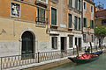 Fondamenta de l'Osmarin Venezia.jpg