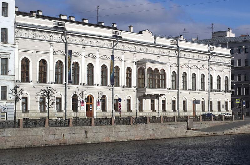 File:Fontanka 21 Shuvalov Palace Apr 2015 04.jpg