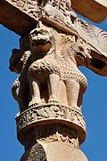 Four Lions - East Pillar Top - South Gateway - Stupa 1 - Sanchi Hill 2013-02-21 4356.JPG
