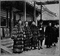 Four Members of the Tsung-li Yamên.jpg