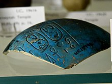 Fragment of a faience saucer inscribed with the name of King Teos (Djedhor). 30th Dynasty. From the Palace of Apries at Memphis, Egypt, the Petrie Museum of Egyptian Archaeology, London.jpg