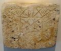 Fragments sarcophage Mérovingien VIII 4021.JPG