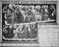 Frankfurter Dom - Steinle - Wandbild links vom Triumphbogen.png