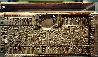 Franks Casket - Detail of front panel, depicting the Germanic legend of Wayland the Smith and the Christian adoration of the Magi