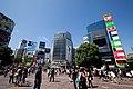Front of the Shibuya Station.jpg