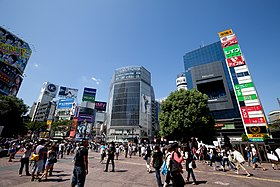 Front of the Shibuya Station.jpg