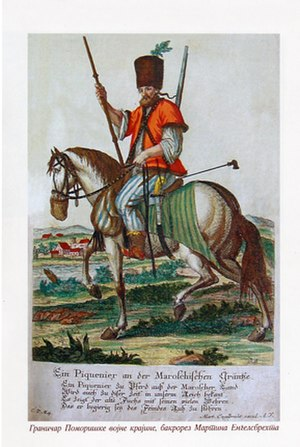 Serbs in Hungary - Frontiersman from Pomorišje, first half of the 18th century.
