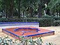 Fuente Parque María Luisa 3.jpg