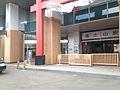 Fujisan Station 20140310.jpg