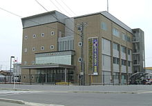 FukuyamaKita Police station.JPG