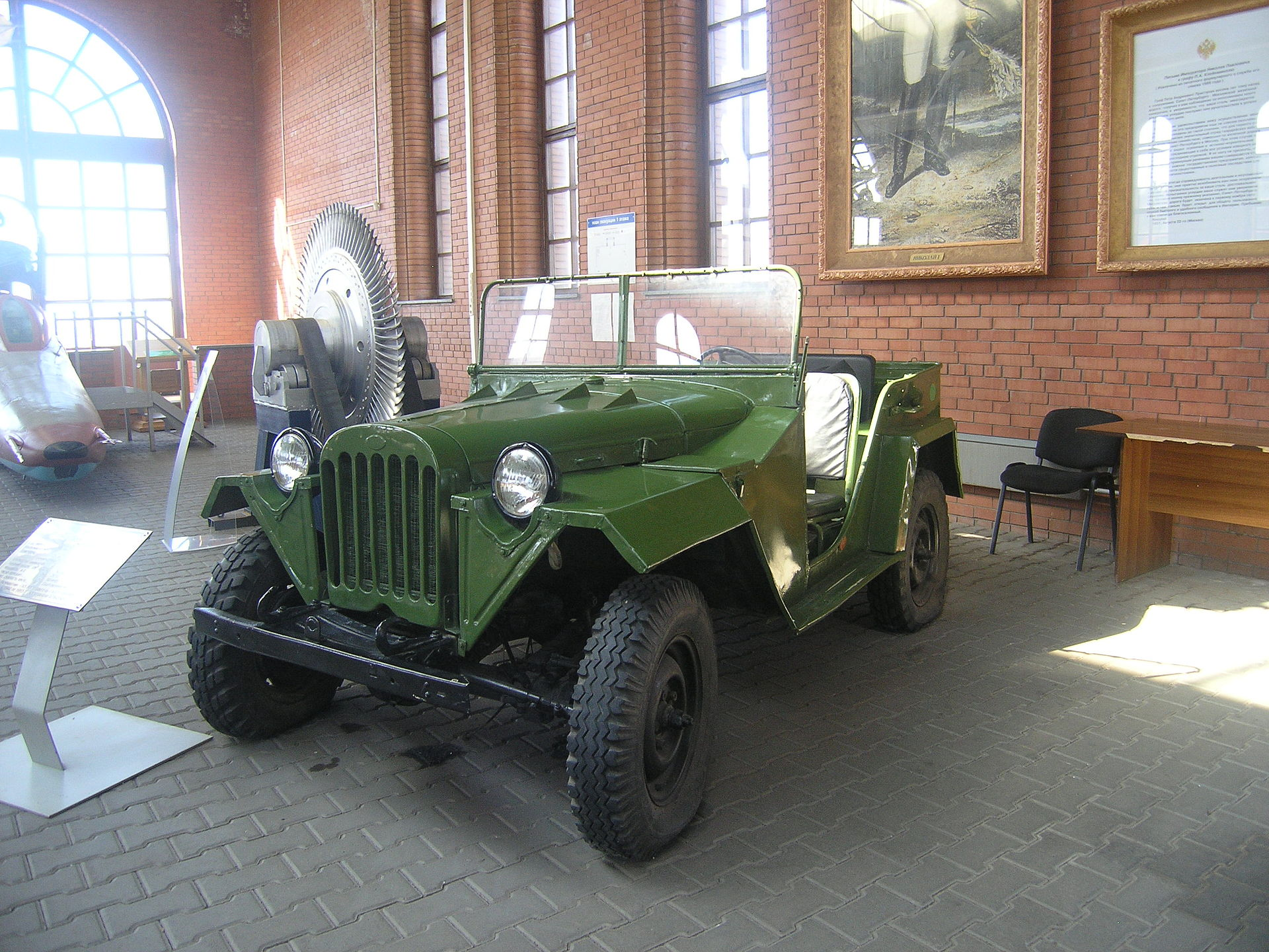 Military Vehicles For Sale >> GAZ-67 - Wikipedia