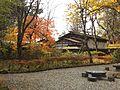 Garden in Aoyagi Samurai House.jpg