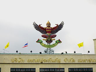 Royal Warrant of Appointment (Thailand) - Garuda statue awarded by royal appointment to Deves Insurance in Bangkok