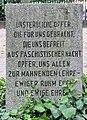 Gedenkstein Puschkinallee (Alt-Tre) Volk von Berlin3.JPG