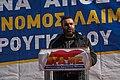 General strike Athens 18 February-16.jpg