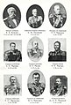 Generals of the Russian Empire.jpg