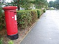 George V postbox, Green Acres Holiday Park - geograph.org.uk - 1001991.jpg