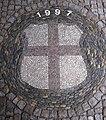 Georgskreuz auf dem Freiburger Betriebshof St. Gabriel.jpg
